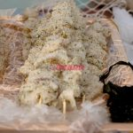 Spiedini Calamaro/Mazzancolla Blue Line (confezione 12pz)  iqf