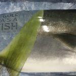 Filetto di Ricciola Oceanica con Pelle Extra Sottovuoto (pezzo 1,50 kg)